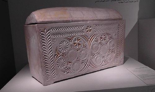 ossuaire de Caïphe