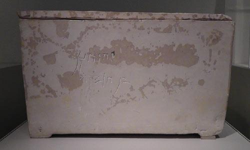ossuaire de Yehohanan