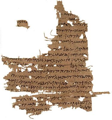 fragments grecs de l'Évangile selon Thomas